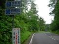 160716県境を越えて京都府和束町へ