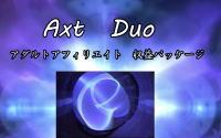 http://blog-imgs-96.fc2.com/b/a/g/bageki0124/image60.jpg