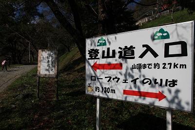 saitama_20161016_03.jpg