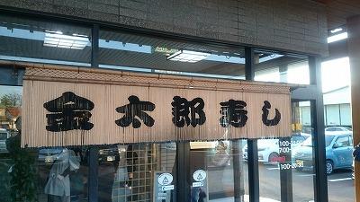 yamagata_20160504_15.jpg
