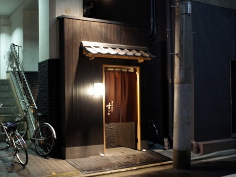 akisugita02.jpg