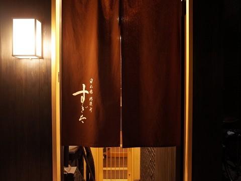 akisugita16.jpg