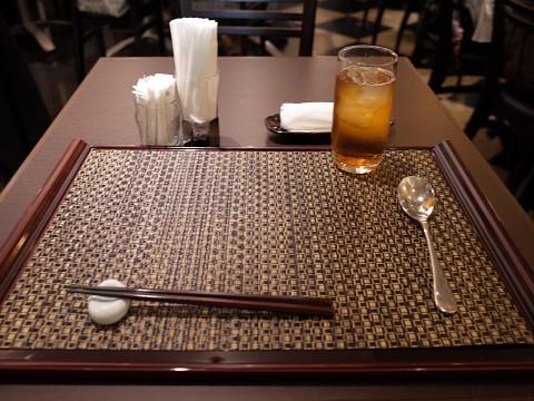 curryfurukawa04.jpg