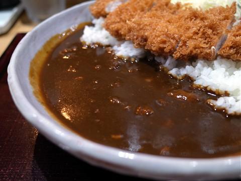 currykurogane08.jpg