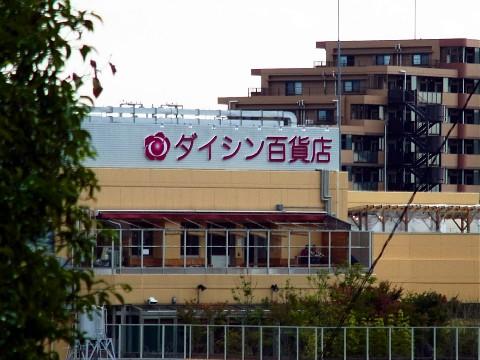 daishinteishoku03.jpg