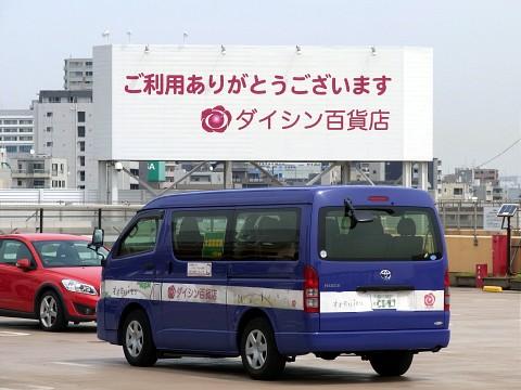 daishinteishoku16.jpg