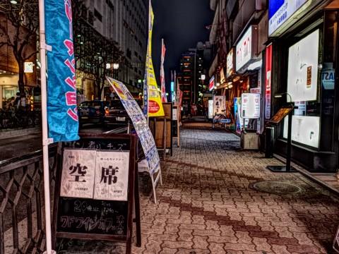 iwashiwinecafe10.jpg