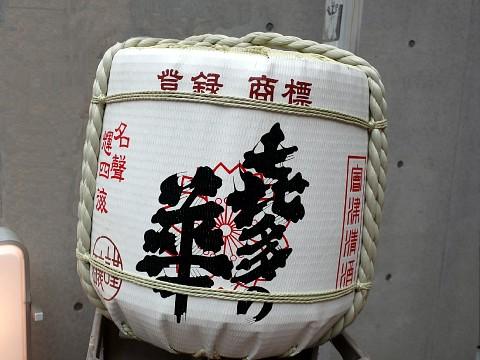 jagatsuki01.jpg