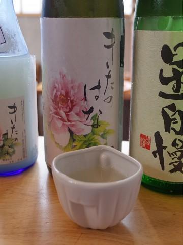jagatsuki18.jpg