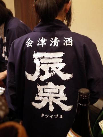 jagatsuki22.jpg