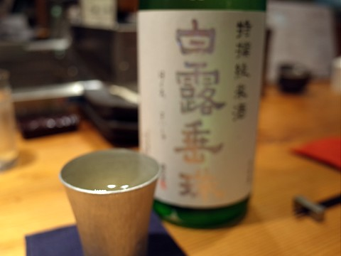 jinpeishinkoayu09.jpg
