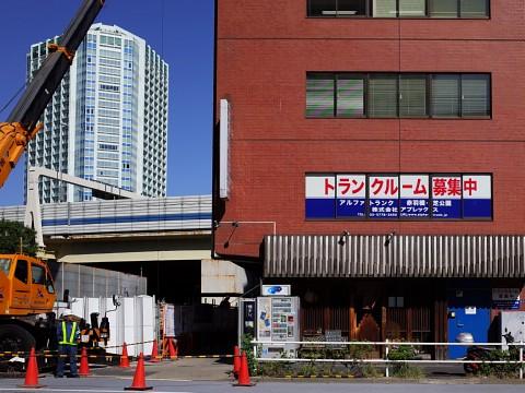 kakutensashimi12.jpg