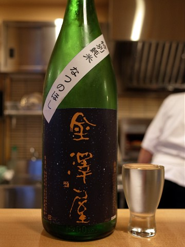 kanitamayoshimura05.jpg