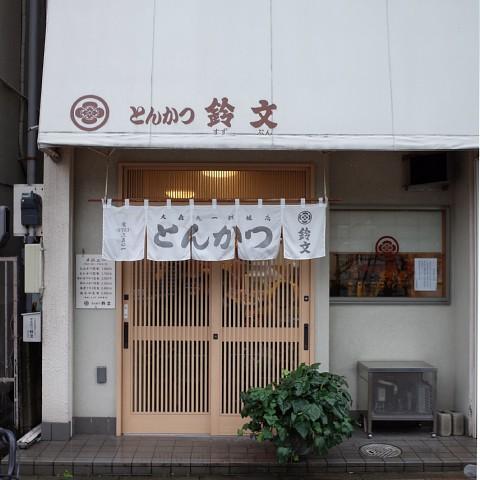 lastsuzubun02.jpg