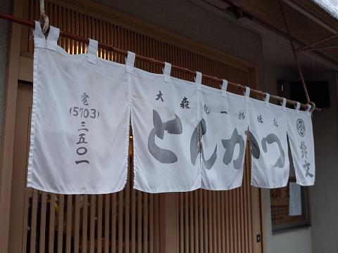 lastsuzubun03.jpg