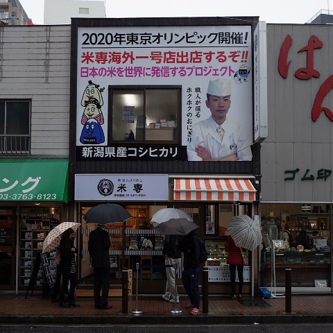 maisenteishoku22.jpg