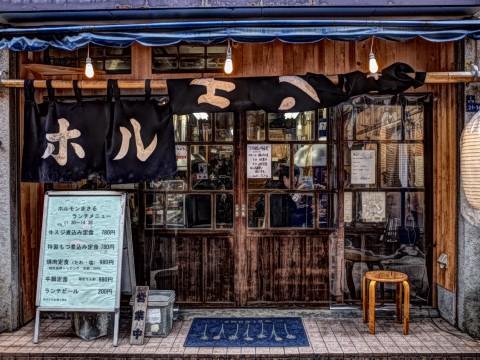masarushioyaki14.jpg