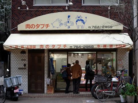 menchitabuchi02.jpg