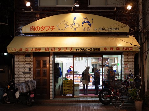menchitabuchi18.jpg