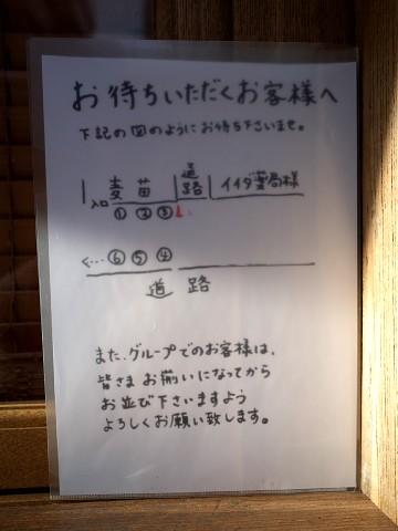 muginaetokusei19.jpg