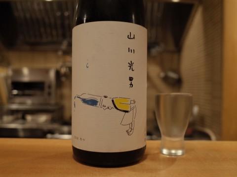 natsusashiyoshi06.jpg