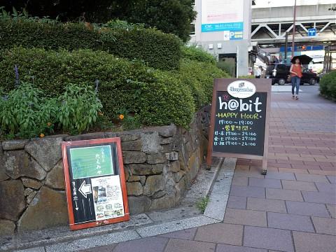 natsutakumiya01.jpg