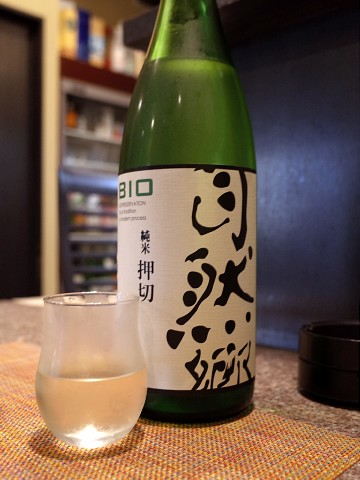 natsutakumiya05.jpg
