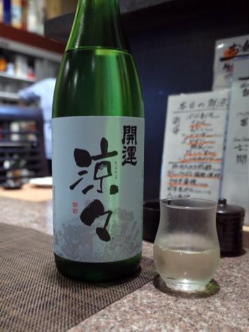 natsutakumiya09.jpg