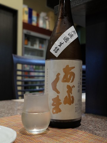 natsutakumiya11.jpg