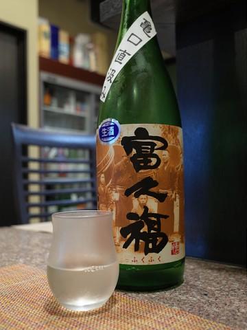 natsutakumiya13.jpg