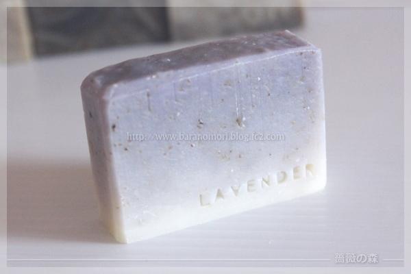 手作り石鹸 ウル抽 マルセイユ ハーブ 20160529 ラベンダー