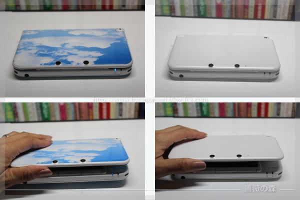 3DS LL 破損 20160919
