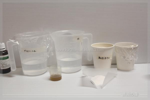 ぷるるん石鹸 手作り石鹸 ぷるぷる石鹸 プルプル石鹸 20160701