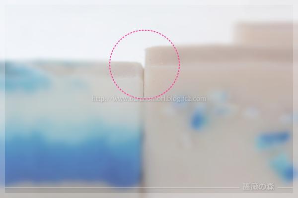 手作り石けん ゴートミルク ククイナッツ 金箔 フランキンセンス ブルークレイ 20160719