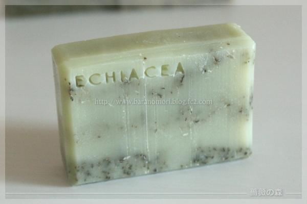 手作り石鹸 ウル抽 マルセイユ ハーブ 20160529 エキナセア