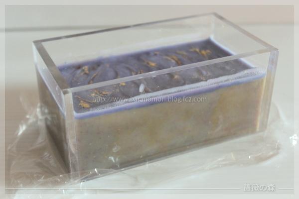 紫根 蜂蜜 手作り石けん ハンドメイドソープ 20160704