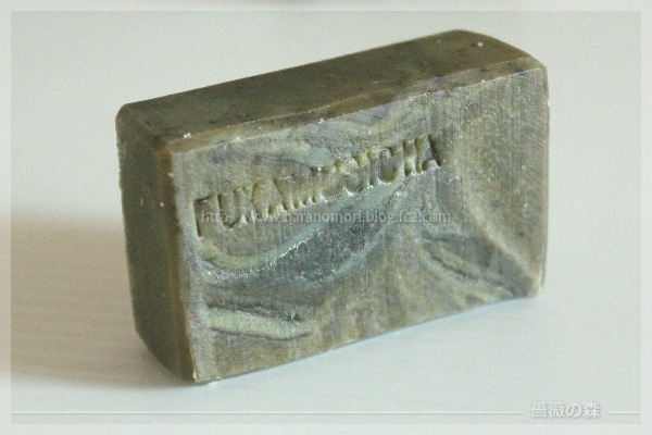 手作り石鹸 ウル抽 マルセイユ ハーブ 20160529 深蒸し緑茶