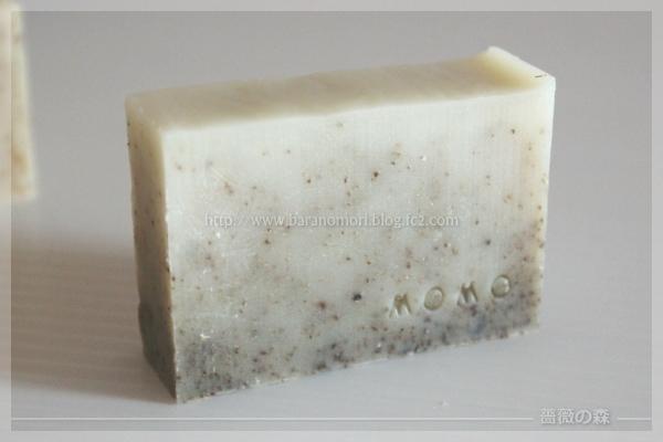 手作り石鹸 ウル抽 マルセイユ ハーブ 20160529 桃の葉