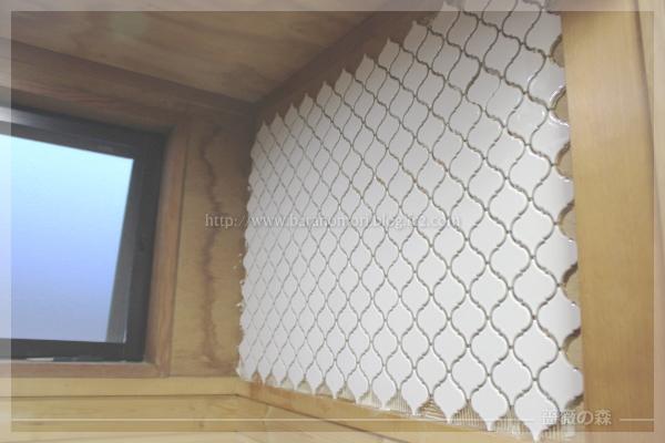 DIY タイル張り 20160614