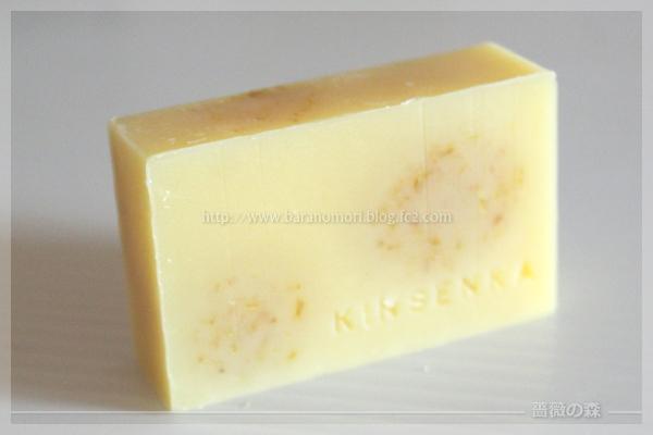 手作り石鹸 ウル抽 マルセイユ ハーブ 20160529 カレンデュラ キンセンカ