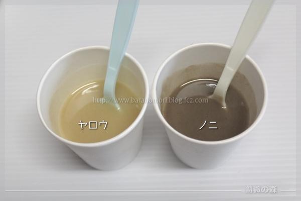 馬油 ノニ ヤロウ フランキンセンス 手作り石けん 20161005
