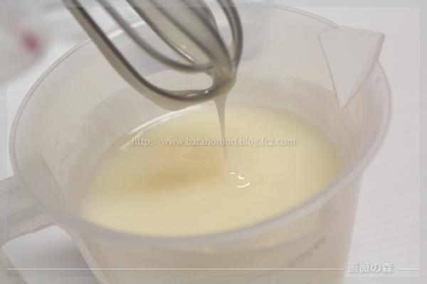 ハッカ油 ヘナ シカカイ アムラ インディゴ 手作り石けん シャンプーバー 20160826