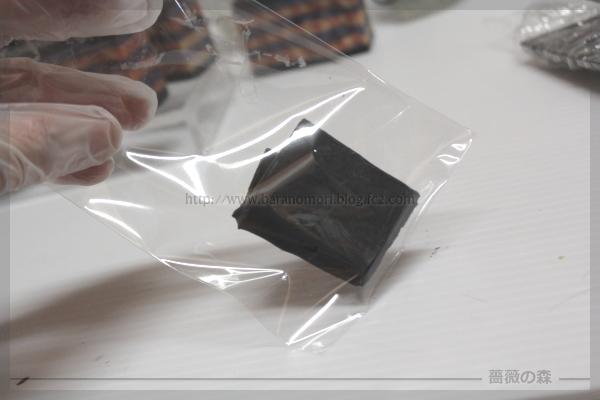 ハロウィン 手作り石けん パンプキンシードオイル 20160828