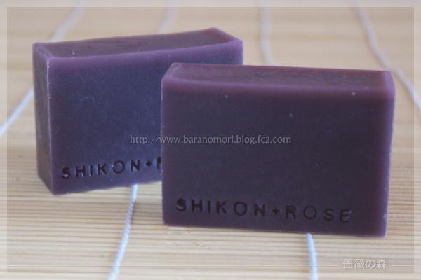 紫根 手作り石けん 20160523