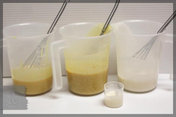 手作り石鹸 エルダーフラワー 真空抽出 真空低温抽出 ウルトラ抽出 カモミール 20160416