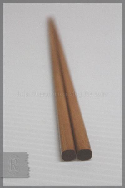 箸 秩父 斧折樺