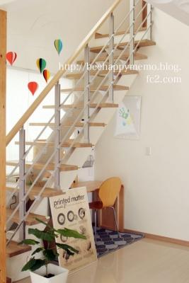 階段下に飾る