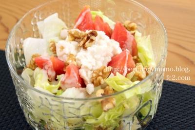 豆腐とアーモンドのサラダ