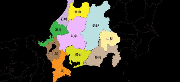 area-tokai270.png