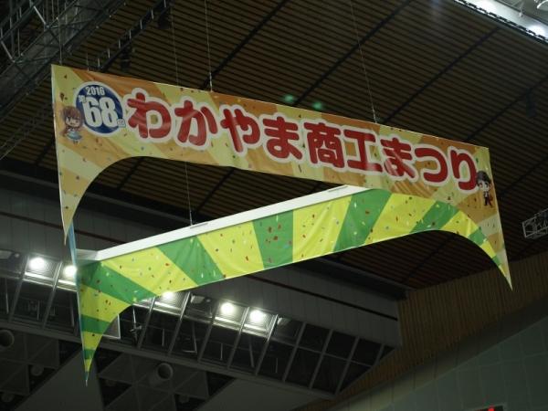PA088038.jpg